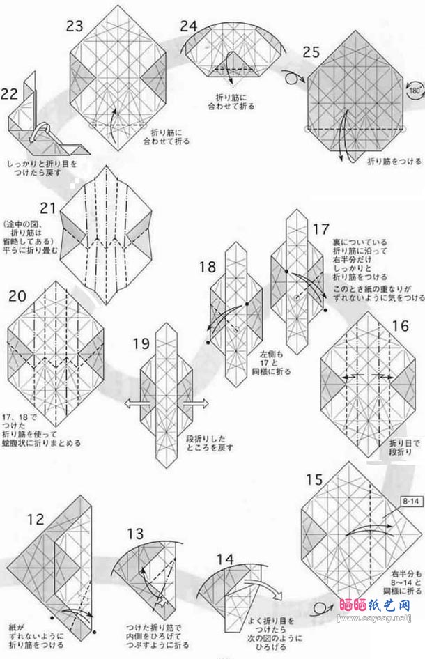 конь оригами1 конь оригами2