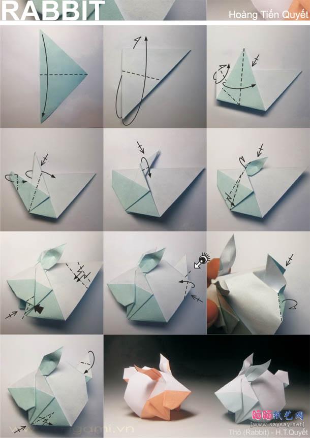 кролик из бумаги схема