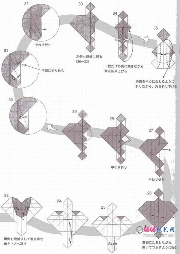 крыса оригами 3