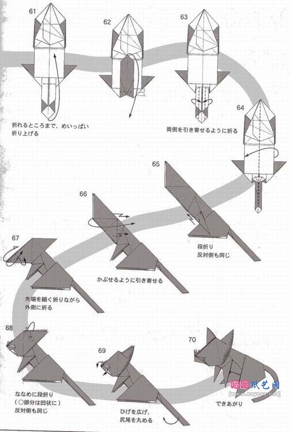 крыса оригами 6