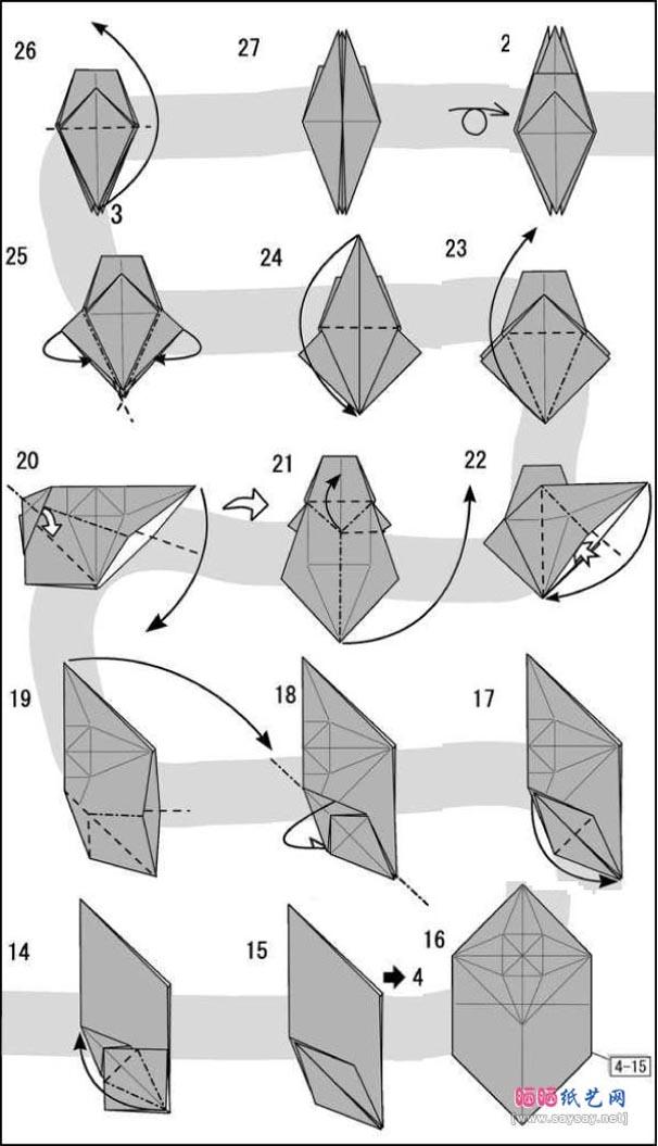 лев оригами1 лев оригами2