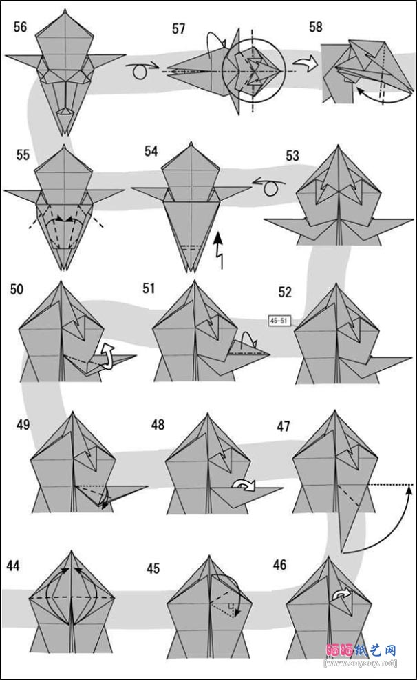 лев оригами4