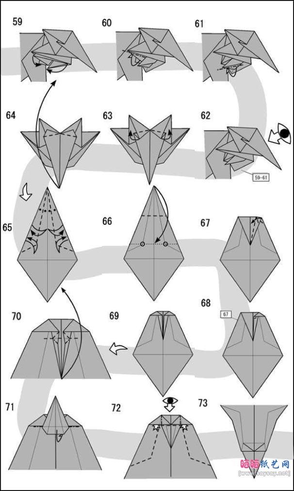 лев оригами5
