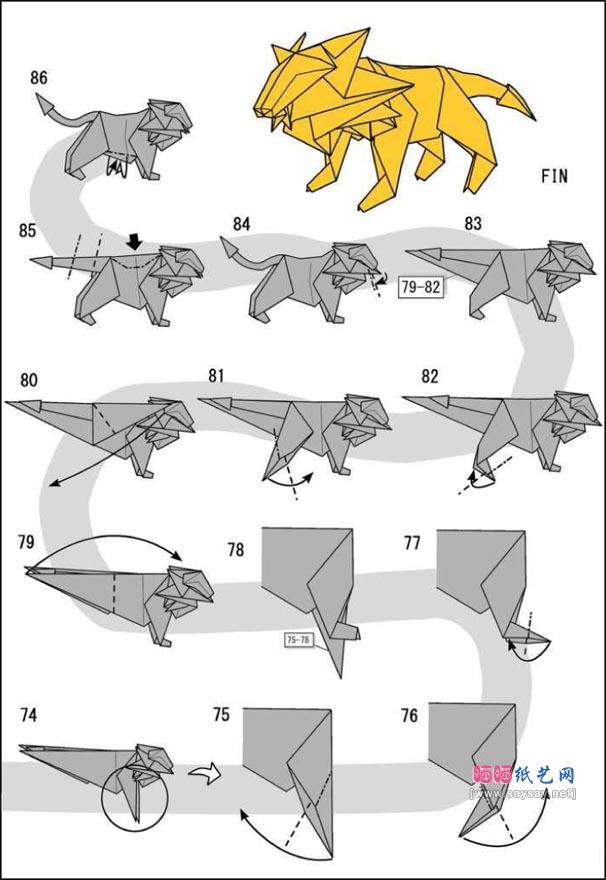 лев оригами6