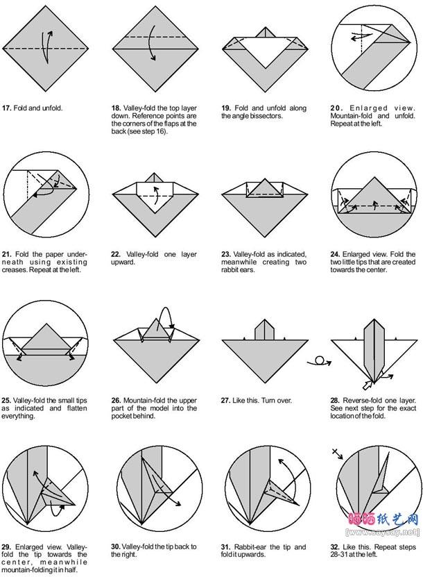 летучая мышь оригами2