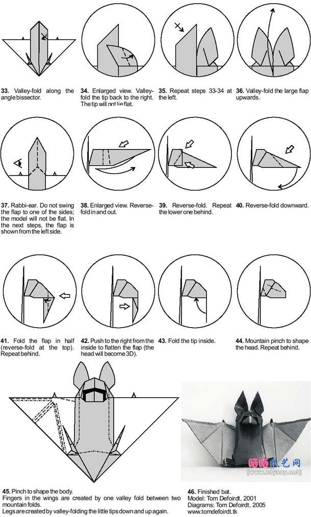 летучая мышь оригами3