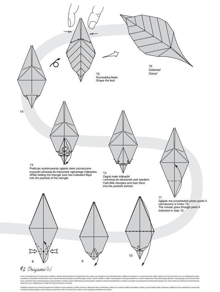 листок оригами 2