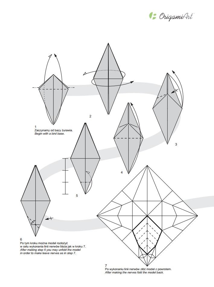 листок оригами1