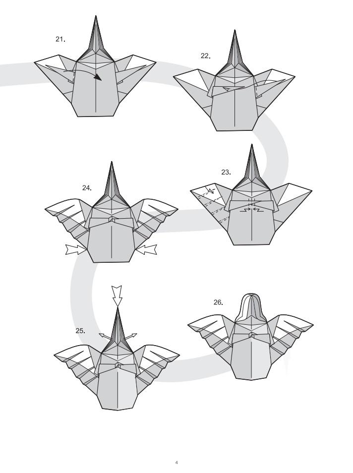 оригами ангел4