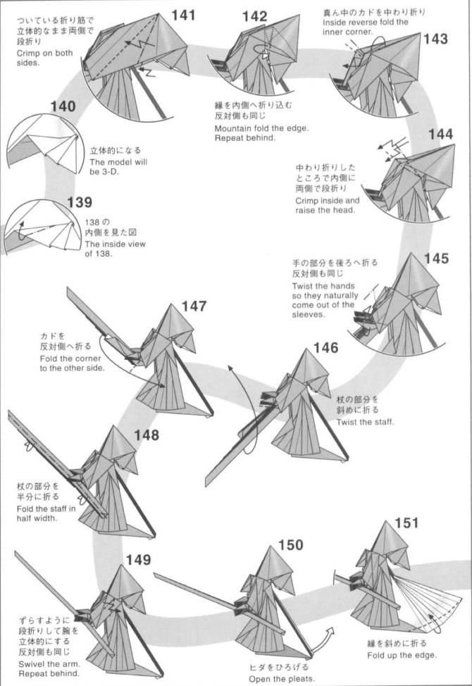 оригами волшебник 10