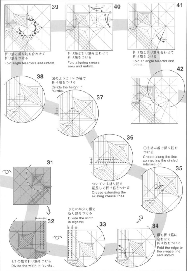 оригами волшебник 3