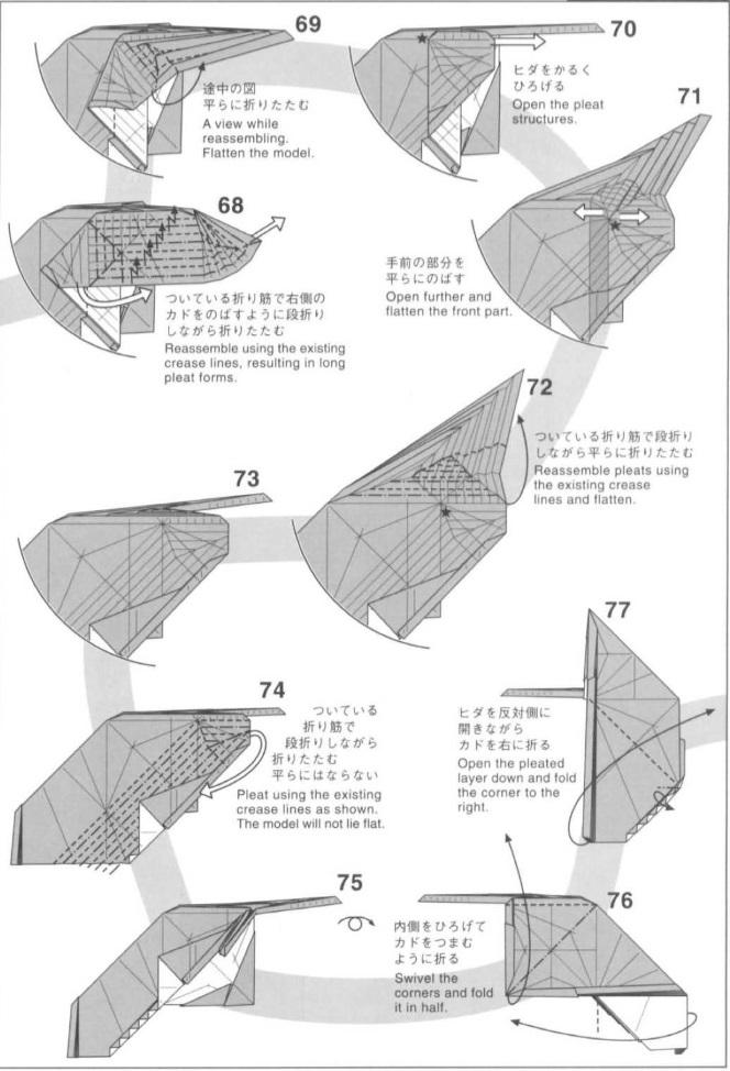 оригами волшебник 6