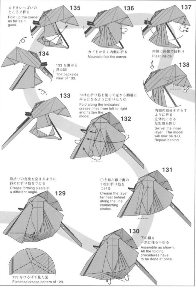 оригами волшебник 9
