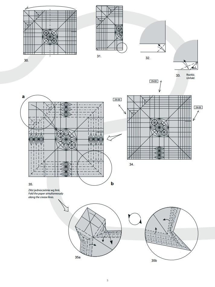 оригами дракон5