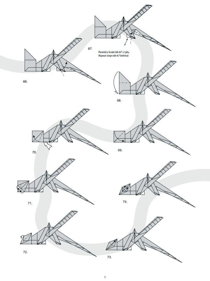 оригами дракон9