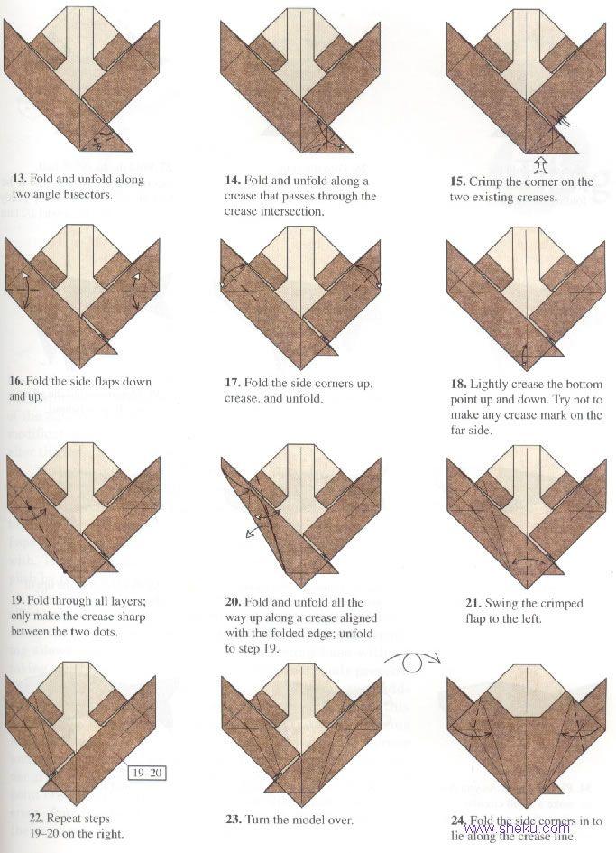 оригами карп3