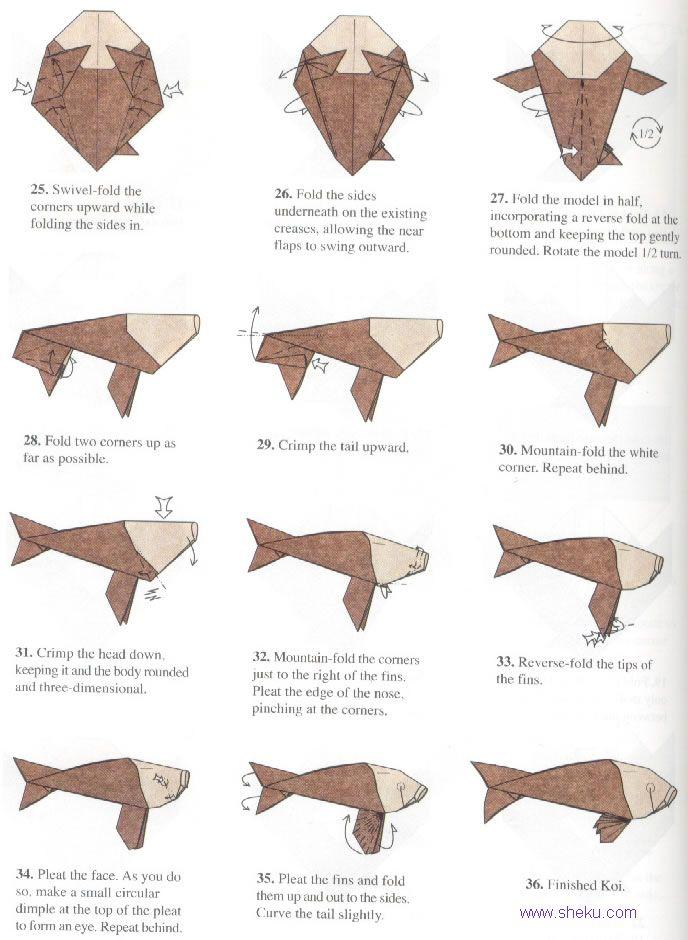 оригами карп4