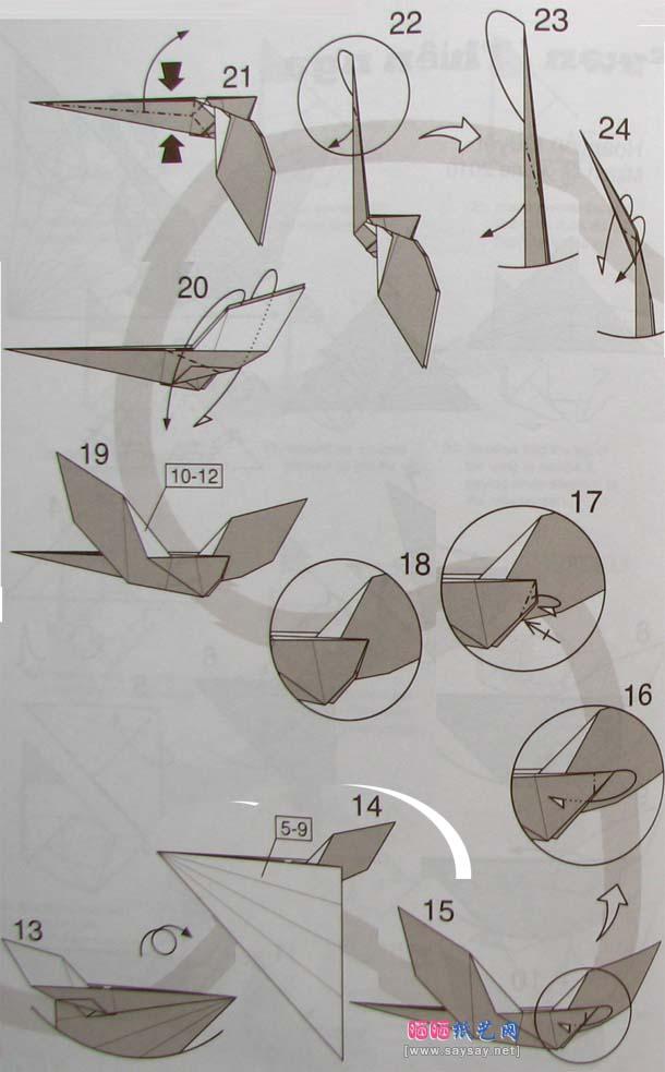 оригами лебедь схема2