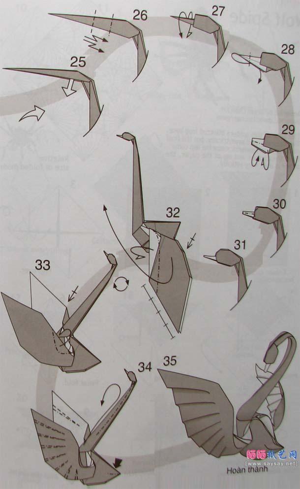 оригами лебедь схема3