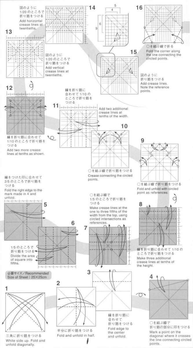 оригами мамонт 1