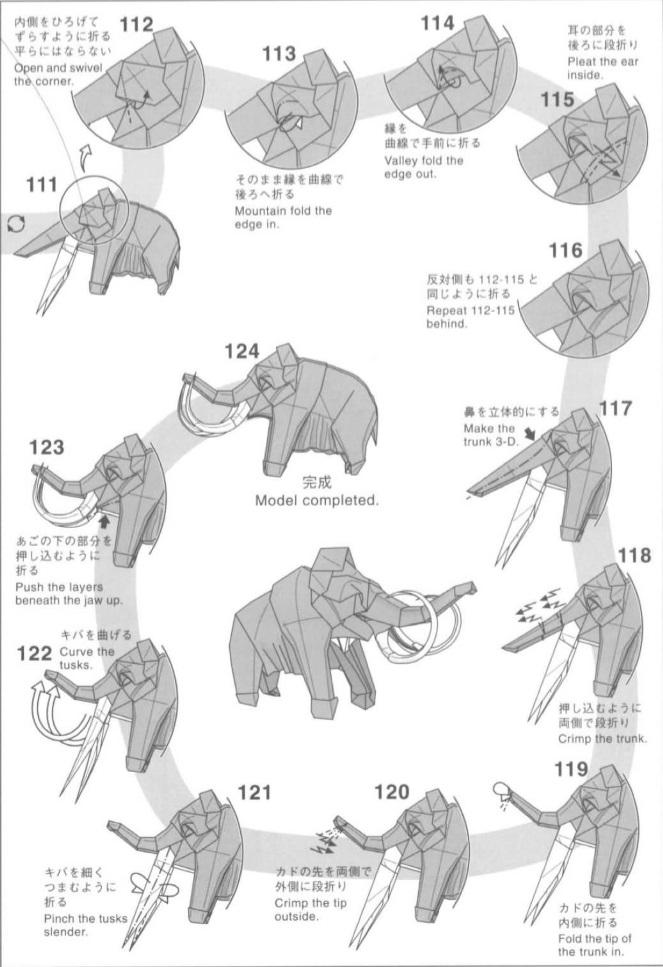 оригами мамонт 10