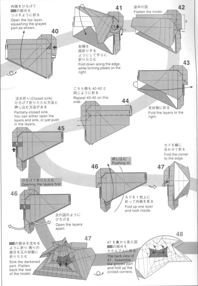 оригами мамонт 4