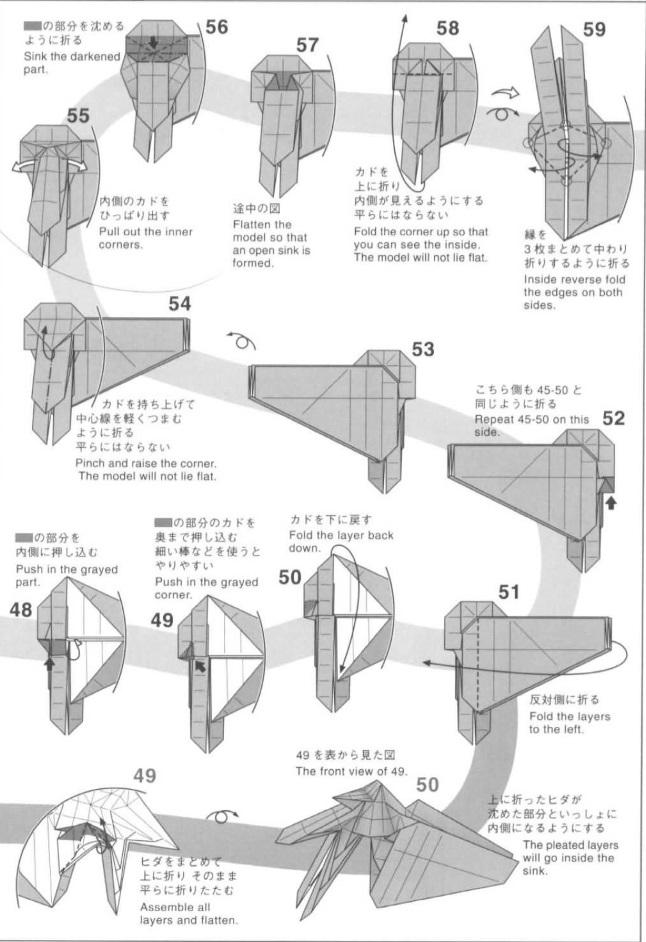 оригами мамонт 5