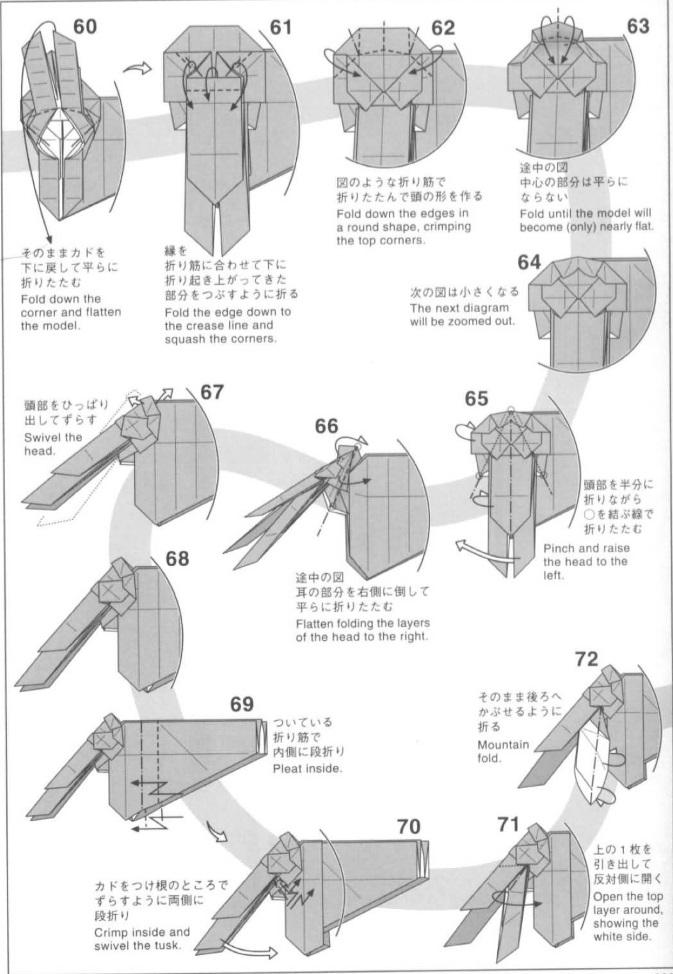 оригами мамонт 6