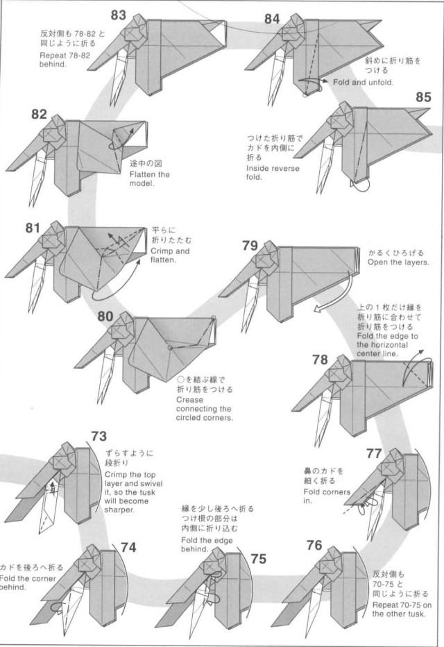 оригами мамонт 7