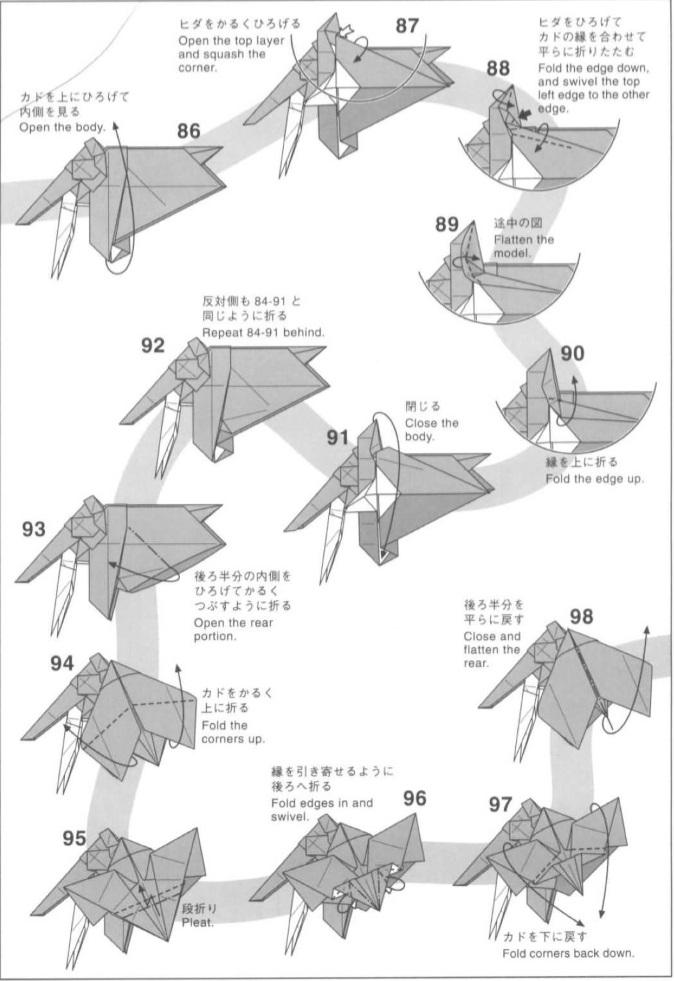 оригами мамонт 8