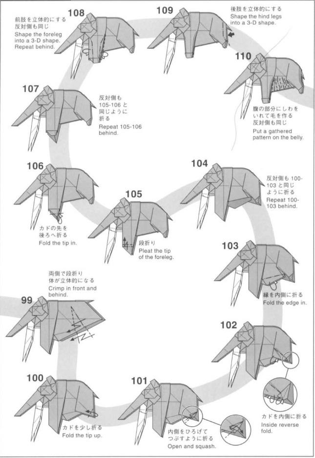 оригами мамонт 9