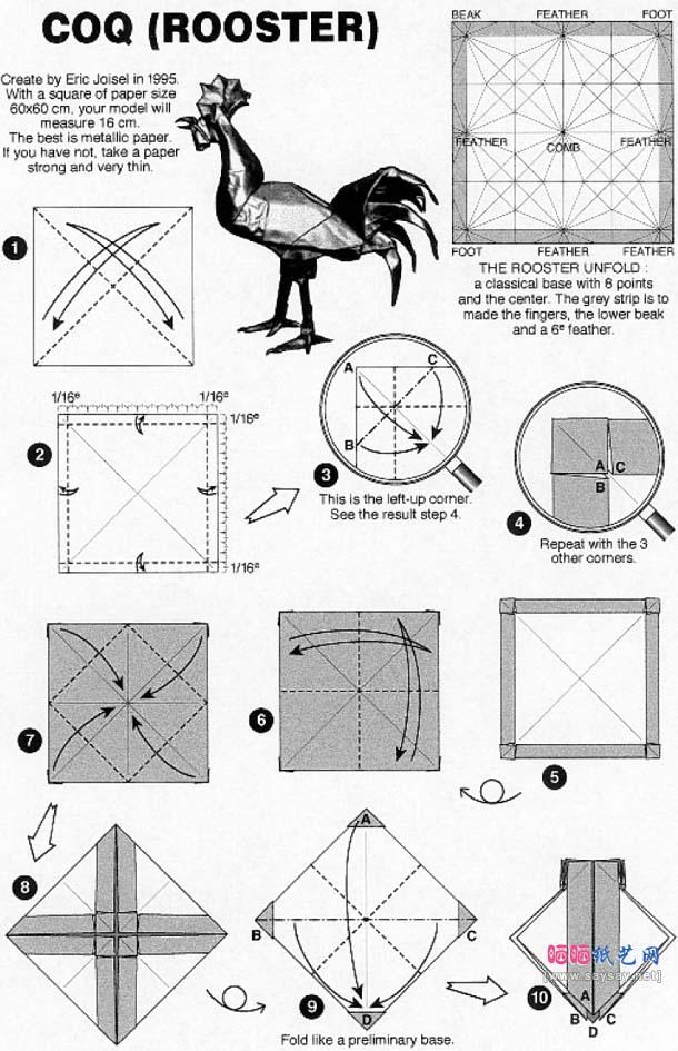 Как сделать петуха оригами?