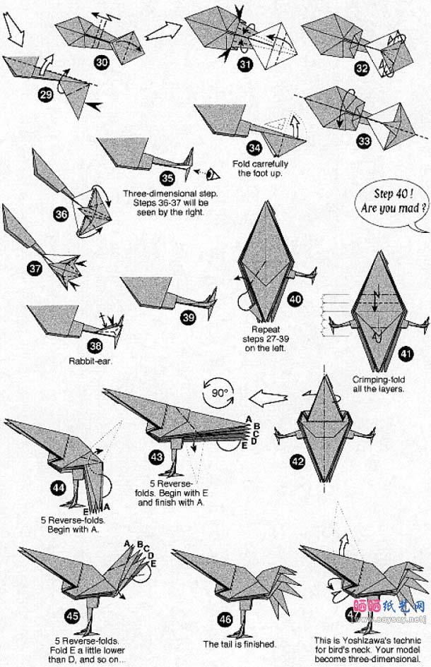 оригами петух3