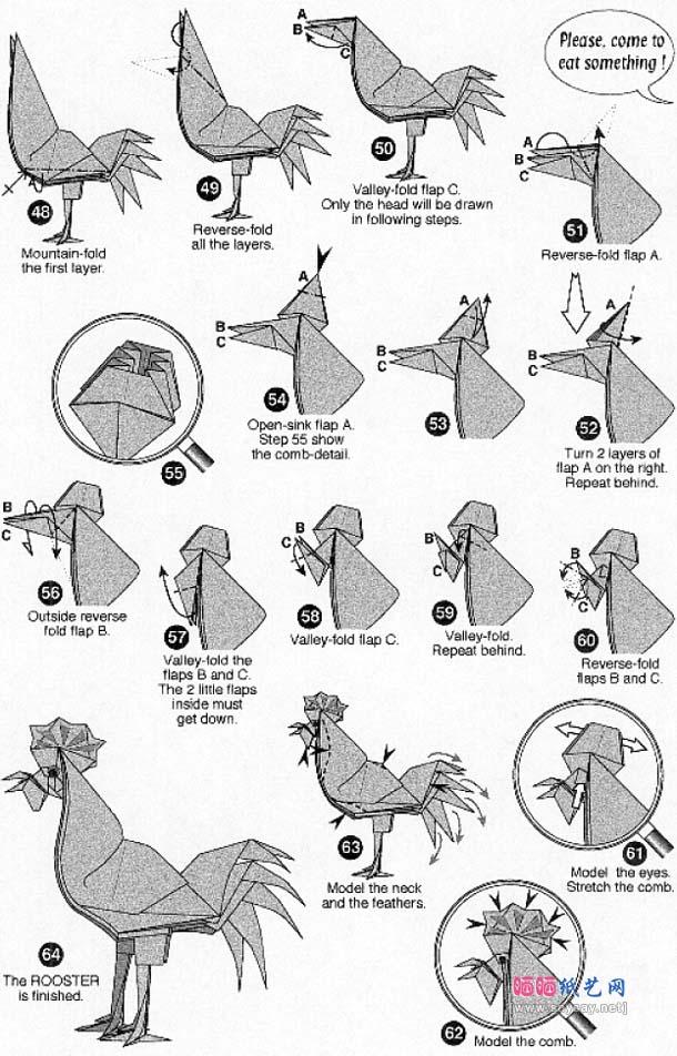 оригами петух4