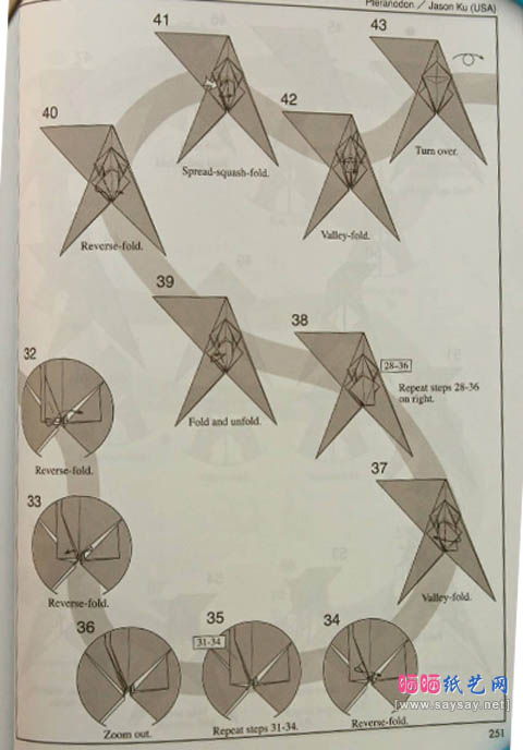 оригами птеродактель4