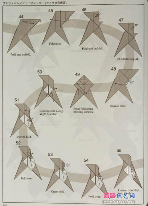 оригами птеродактель5