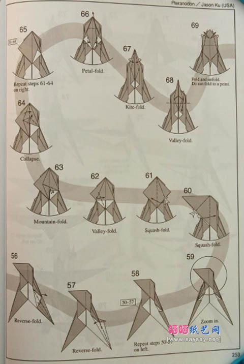оригами птеродактель6