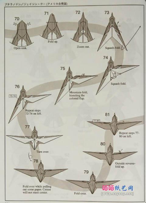оригами птеродактель7