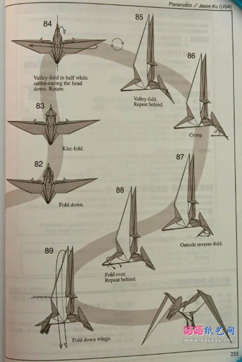 оригами птеродактель8