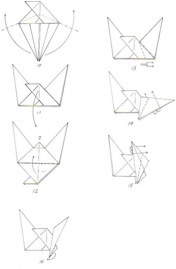 пегас оригами 3