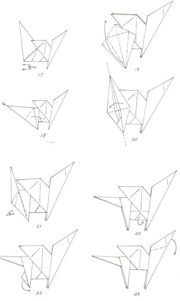 пегас оригами 4