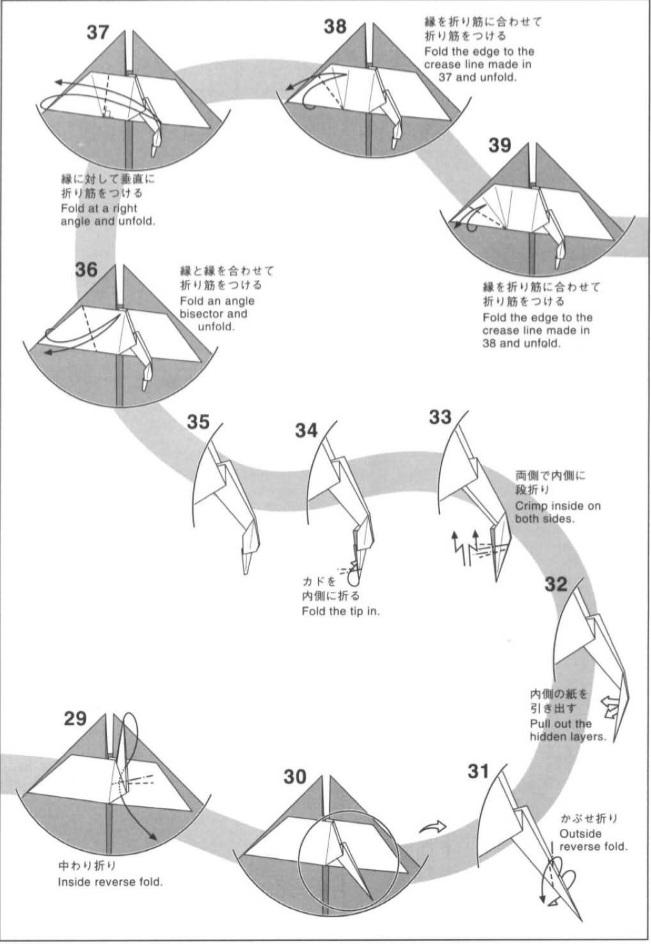 плывущий журавль оригами 3