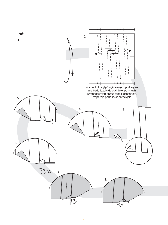 разбитое сердце оригами 1