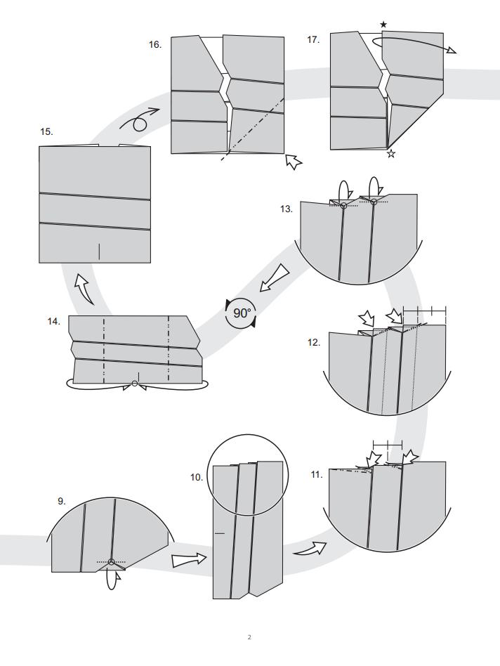 разбитое сердце оригами 2