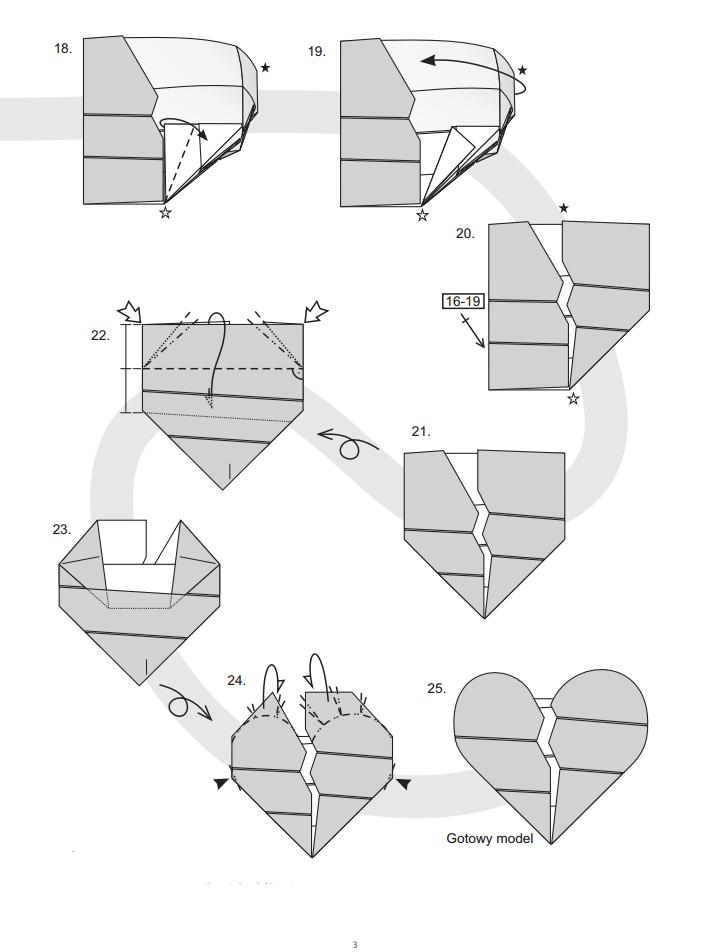 разбитое сердце оригами 3