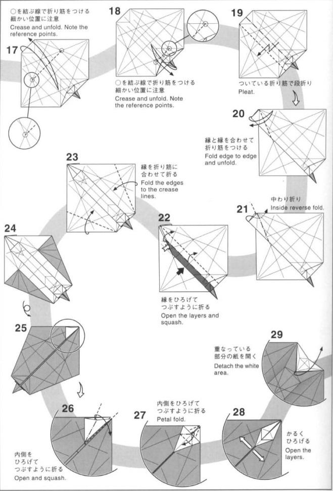 саблезубый тигр оригами 2