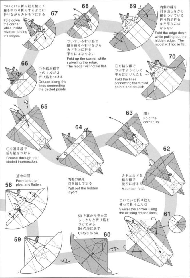 саблезубый тигр оригами 5