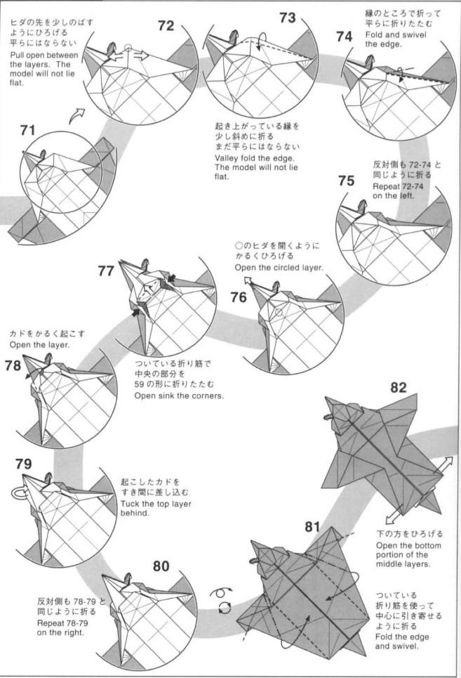 саблезубый тигр оригами 6
