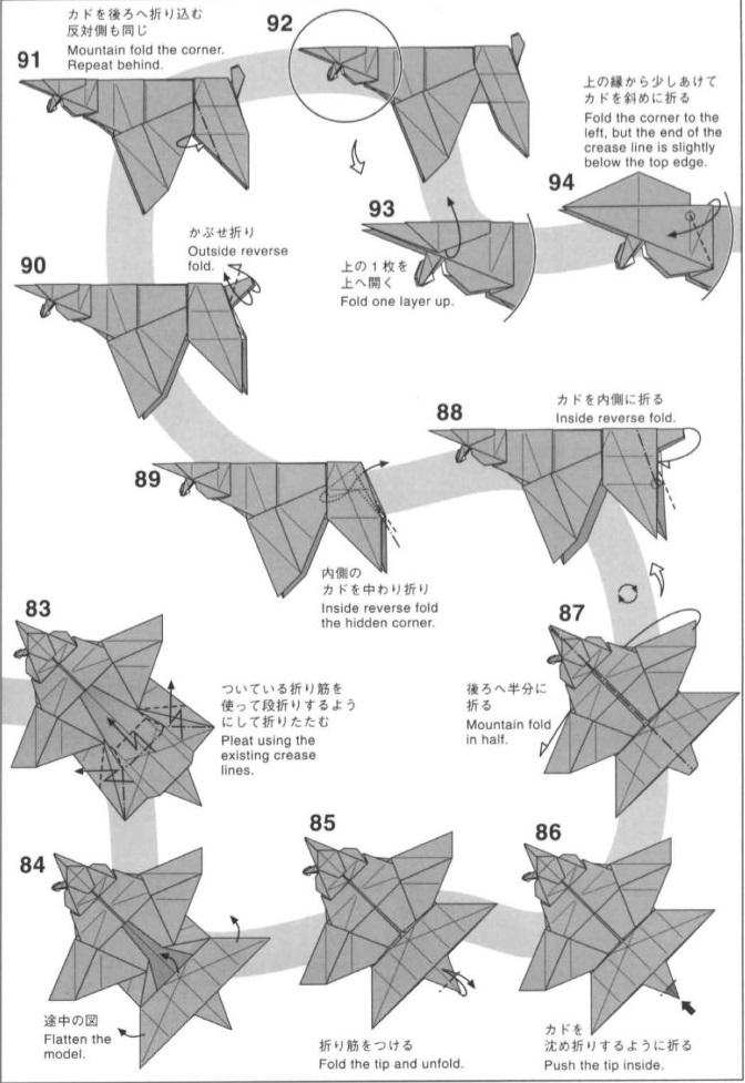 саблезубый тигр оригами 7