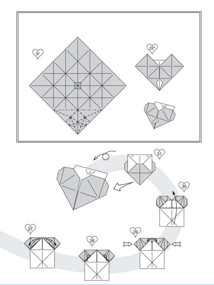 сердце с конвертом 4